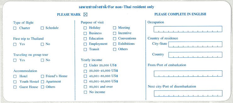 other-side-of-the-thailand-immigration-arrival-form